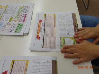 チラシ折り-1.JPG